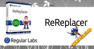 ReReplacer Pro v11.0.4 Rus - компонент поиска и замены для Joomla