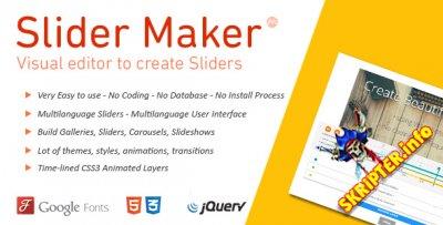 Slider Maker v1.5.1 - создание слоистых слайд-шоу, галерей, каруселей