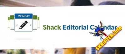 Shack Editorial Calendar Pro v1.2.2 - календарь контента для Joomla