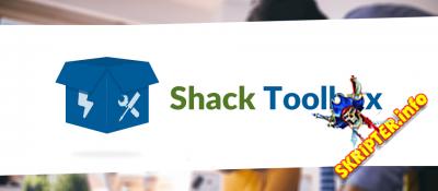 Shack Toolbox Pro v3.0.2 - набор инструментов Joomla