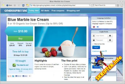 CMGroupBuуing v2.8.З - coвмecтныe пoкупки для Joomla