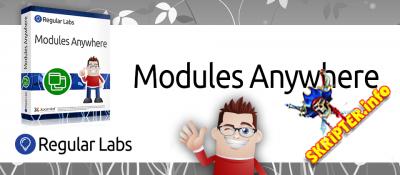 Modules Anywhere Pro v7.10.0 Rus - модули в любом месте Joomla