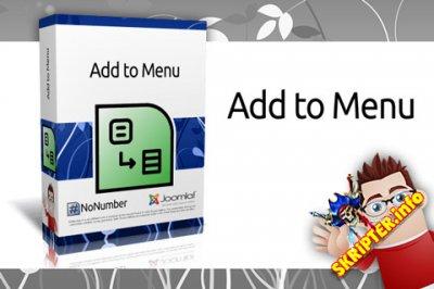 Add to Menu Pro v6.1.4 Rus - быстрое добавление меню для Joomla