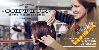 Coiffeur v3.9 - WordPress шаблон для парикмахерской