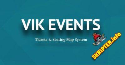 Vik Events v1.10 - компонент событий для Joomla