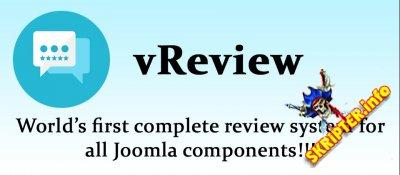 vReview v1.9.10 - система публикации отзывов для Joomla