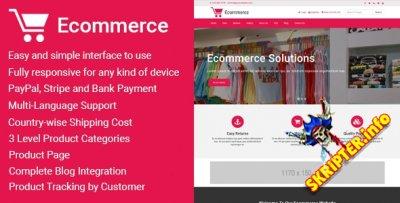 Ecommerce v1.5 - скрипт интернет магазина