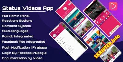 Status Video App v1.0 - публикация статуса в социальных сетях