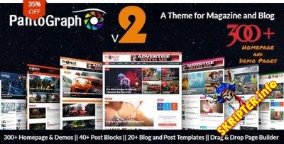 PantoGraph v2.5 - новостной шаблон для WordPress