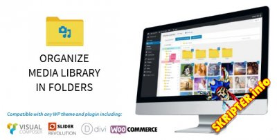 WP Media File Manager v1.1.8 - управление файлами WordPress
