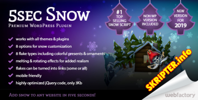 5sec Snow v1.60 - плагин падающий снег для WordPress