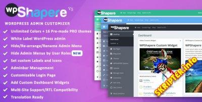 WPShapere v6.1.4 Nulled - плагин настройки админ панели WordPress