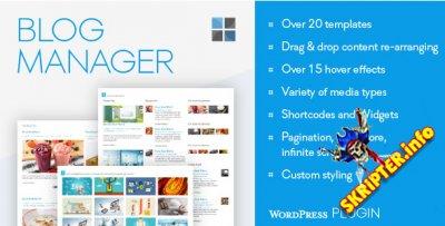 Blog Manager v1.25 - менеджер блогов для WordPress