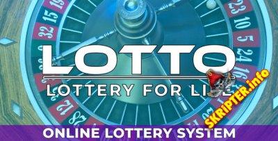 Lotto v1.0 Nulled - скрипт онлайн-лотереи