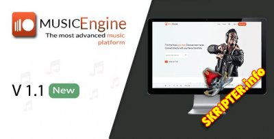 MusicEngine v1.1 Nulled - социальная платформа для обмена музыкой