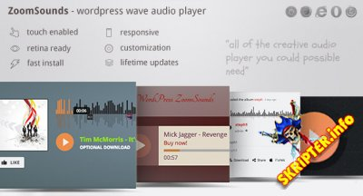 ZoomSounds v4.64 - аудио плеер для WordPress
