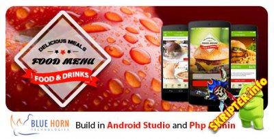 Food Delivery v2.1 - шаблон мобильного приложения для доставки еды