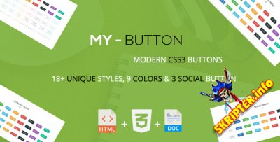 Mybutton - современная коллекция кнопок CSS3