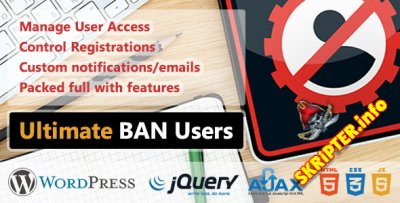 Ultimate BAN Users v1.5.4 - плагин для блокировки нежелательных пользователей