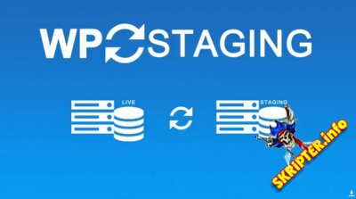 WP Staging Pro v3.0.5 Nulled - плагин копирования сайта WordPress