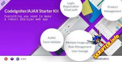 Steller - стартовый комплект Codeigniter с Ajax