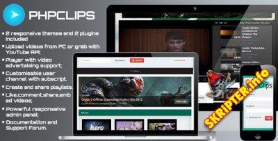 phpClips v2.0 - платформа для обмена видео