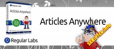 Articles Anywhere Pro v10.5.1 Rus - размещение статей в любом месте Joomla