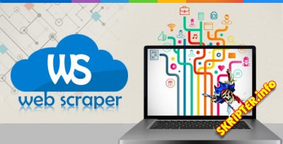 Website Scraper v1.0 - скрипт парсинга сайтов