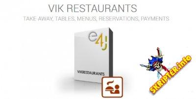 Vik Restaurants v1.8.1 - система бронирования и заказов для ресторанов