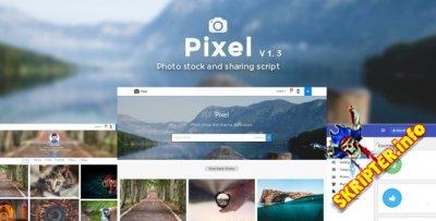 Pixel v1.3 - скрипт для обмена фото и видео