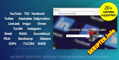 All in One Video Downloader v3.2 Rus Nulled - скрипт скачивания видео