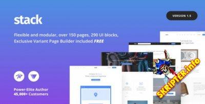 Stack v10.5.11 - многоцелевая тема для WordPress