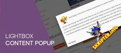 Lightbox Content Popup v4.1 - всплывающие окна для Joomla