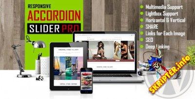 Accordion Slider Pro v1.0.2.1 - слайдер-аккордеон для WordPress