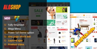 Alo Shop v3.9.1 - шаблон интернет магазина для WordPress