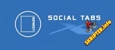 JUX Social Tabs v1.2.1 - интеграция с социальными сетями