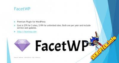 FacetWP v3.2.9 Rus - расширенный фильтр и фасетный поиск для WordPress