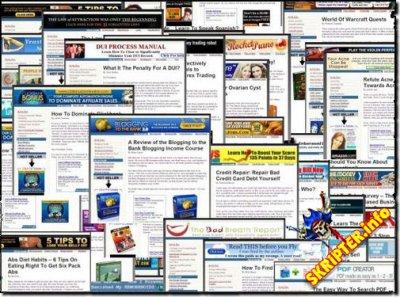 47 clickbank websites - 47 сайтов для заработка на ClickBank