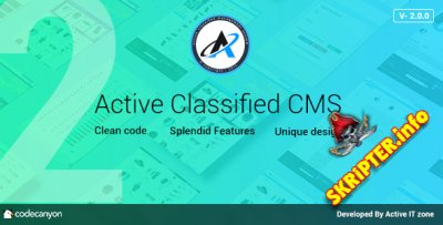 Active Classified CMS v2.0.0 Nulled - скрипт доски объявлений