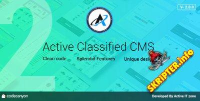 Active Classified CMS v2.0.0 Nulled - скрипт доски объявлений