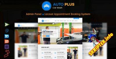 Auto Plus v1.0 - скрипт автосервиса