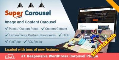 Super Carousel v3.5 - карусели и слайдеры для Wordpress