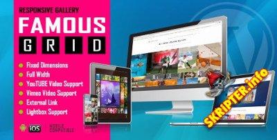 Famous v1.0.1 - адаптивная сетка-галерея изображений и видео для WordPress