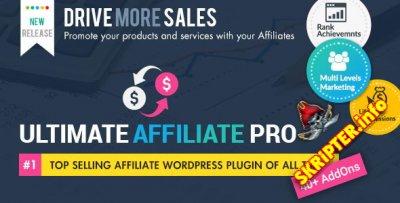 Ultimate Affiliate Pro v5.4 Nulled - создание партнёрской программы на WordPress