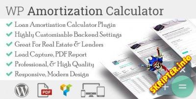 WP Amortization Calculator v1.2 - калькулятор ипотеки и амортизации для WordPress