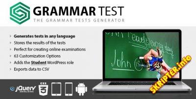 Grammar Test v1.15 - грамматические тесты для WordPress