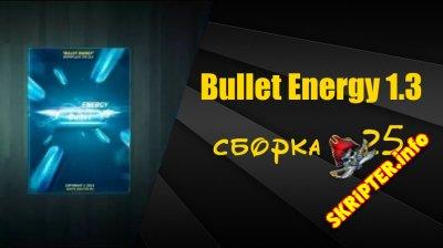 Bullet Energy 1.3 сборка r25 - модуль форума для DataLife Engine