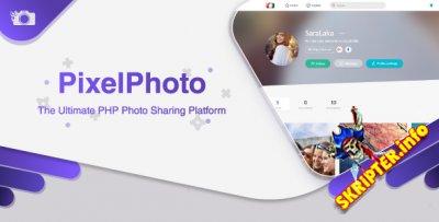 PixelPhoto v1.1.0 Nulled - скрипт социальной сети