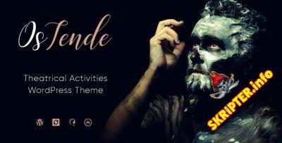 OsTende v1.1 - театральный шаблон для WordPress
