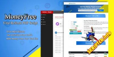 MoneyFree v1.0.0 - скрипт для привлечения трафика